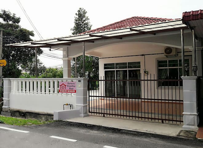 WELCOME TO HARMONY HOMESTAY MUAR - Muar - House