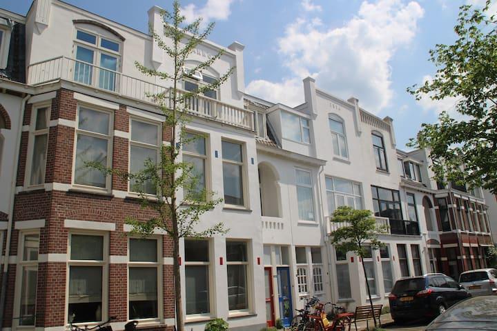 Artistic stay in Leiden - Leiden - Appartement en résidence