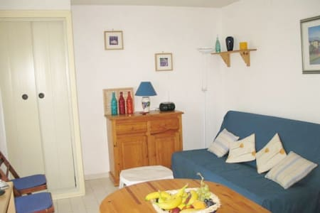 Résidence Tennis Appartement (1100) - Saint-Cyprien