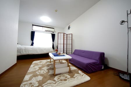 YOUR Homey Apartment in Sanjo! - Apartment