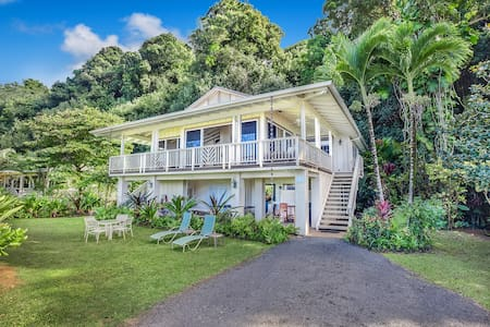 Anini Beach House - Kilauea - House