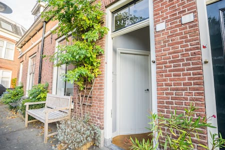 Monumental house in amazing neighbourhood! - Utrecht