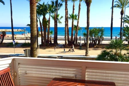 SITGES SEAFRONT APARTMENT - Sitges