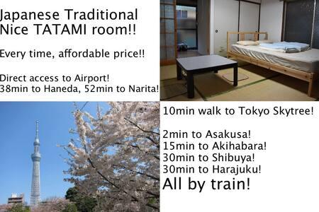 10min to Tokyo Skytree! free wifi! - Sumida - Daire