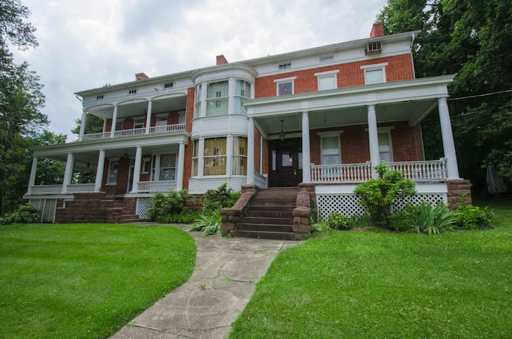 The Emig Mansion  - The Entire York, PA B&B