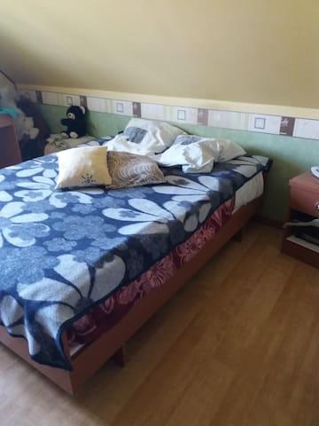 Chambre privée à louer. Calme et confortable