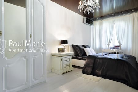 PaulMarie Apartments on Lazo