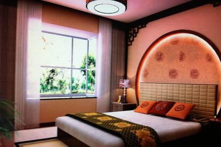 中国风 - jixi - Appartamento