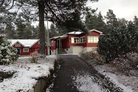 Timbermans single room - Nesodden - Haus