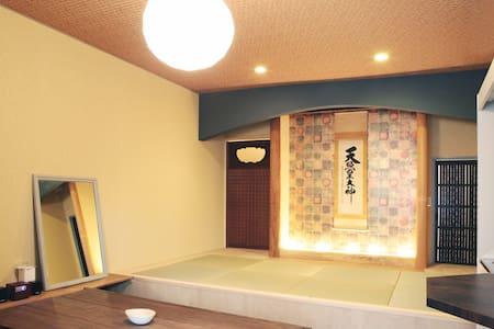 T02 SAMURAI room !! Kobe, Harborland 6 min. - Hyogo Ward, Kobe