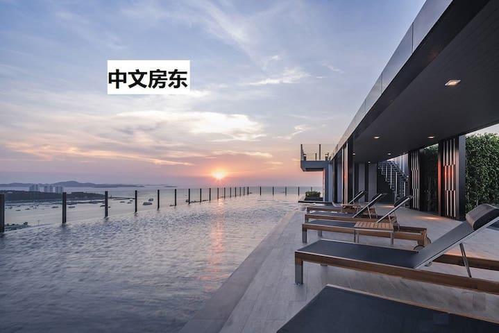 The Base Central Pattaya/High-floor/infinity pool