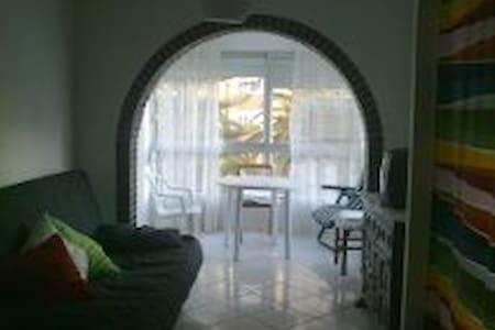 BONITO ESTUDIO EN PRIMERA LINEA DE PLAYA - Apartment