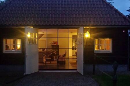 Luxe villa in nationaal park. - Helvoirt - บ้าน
