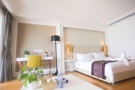 厦门海尚国际度假公寓 - Xiamen