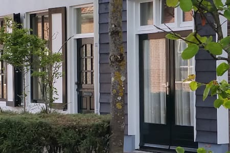 Cosy holiday apartment centrally in Domburg! - ドンブルグ - アパート