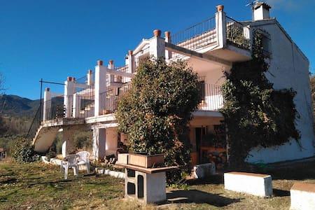 Casa Rural La Veguilla