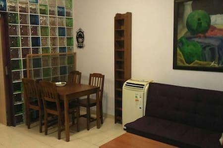 La casita de Yoa - 拉斯帕尔马斯(Las Palmas) - 公寓