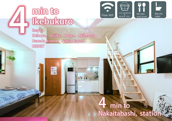 New Open☆Nestle Tokyo Duplex Itabashi 02☆Free WiFi