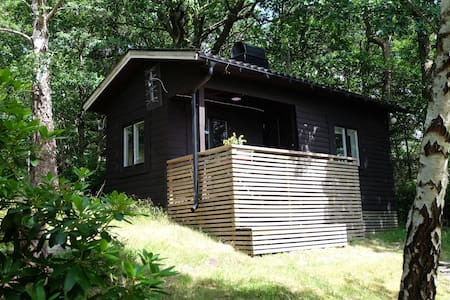 Idyllic guest house 15 mins from Gothenburg