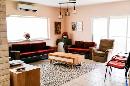 Excellent house, in a quiet environ - Kefar Sava - Haus