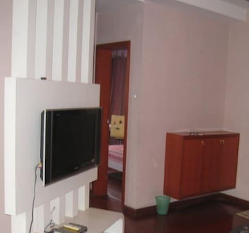 舒适房 - Jingdezhen Shi - Wohnung