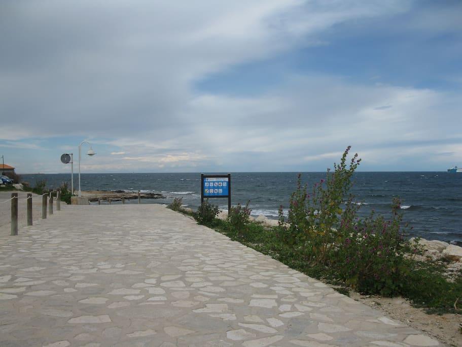 Paseo al mar