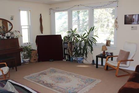 Pretty Room in private house - Эдмонтон - Дом