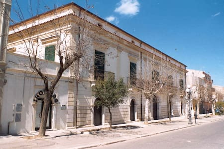 Antica dimora storica IL GATTOCARLO - Genzano di Lucania