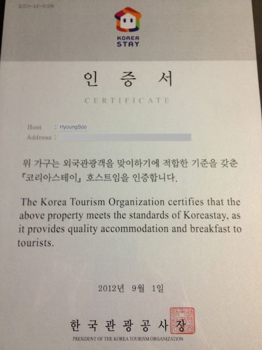 "Korea Tourism Organization certifies our home(called ""Korea Stay"")"