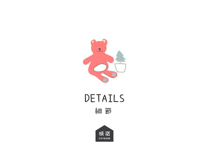 【城宿·怀特先生+Max投影】距地铁二号线云锦路站8min丨近万达,奥体,大屠杀纪念馆丨一居室可做饭