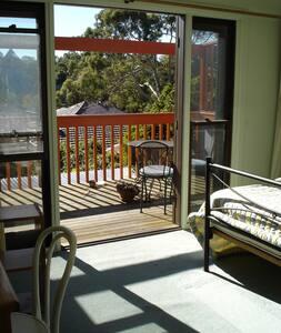 Entire modern home/apt in Sydney! - Roseville - House