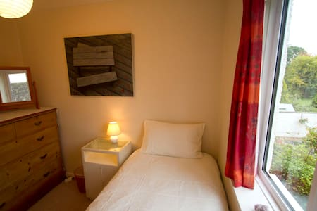 Single room in tranquil setting - Chettiscombe - Дом