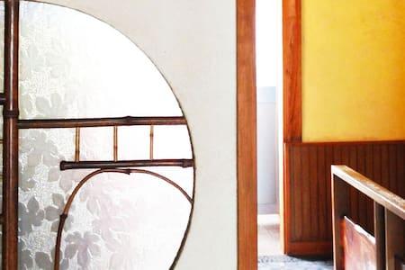 The Japanese-style guesthouse. - Izumo-shi
