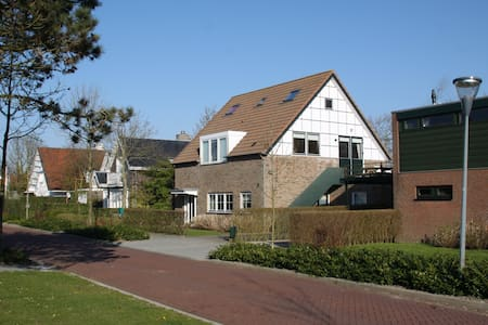 Domburg Spacious Family Home (sleeps 6 people) - Domburg - Lejlighed