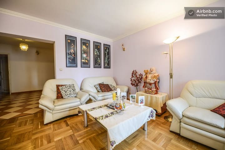Fall in love with Warsaw - Varsóvia - Apartamento