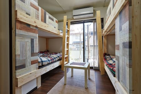 4 bunks beds room