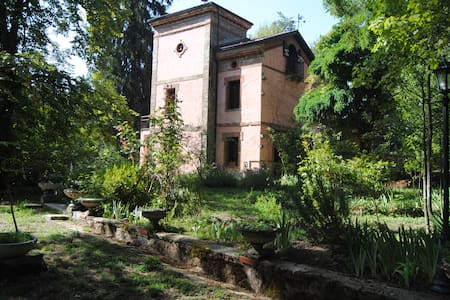 Camera romantica in antica dimora - San Giovanni in Fiore - Bed & Breakfast