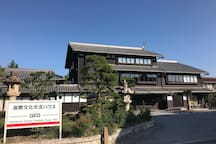 Traditional japanese house GEO tatami room1【和室】