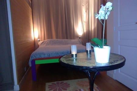 Trés grande chambre cosy et indépendante - Mauguio