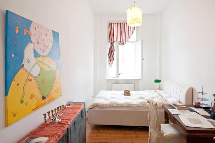 Guest room near palace garden