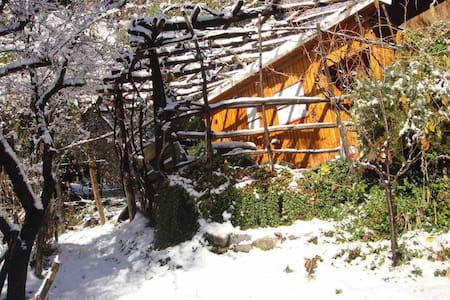 Chilean Private mountain cabin 30 mins to ski area