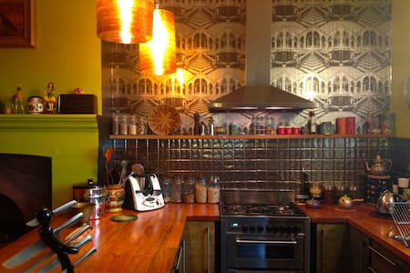 Eclectic Room for Vegan Guests - Mount Lawley