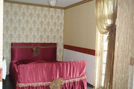Beautiful Studios in Blagoevgrad - Blagoevgrad