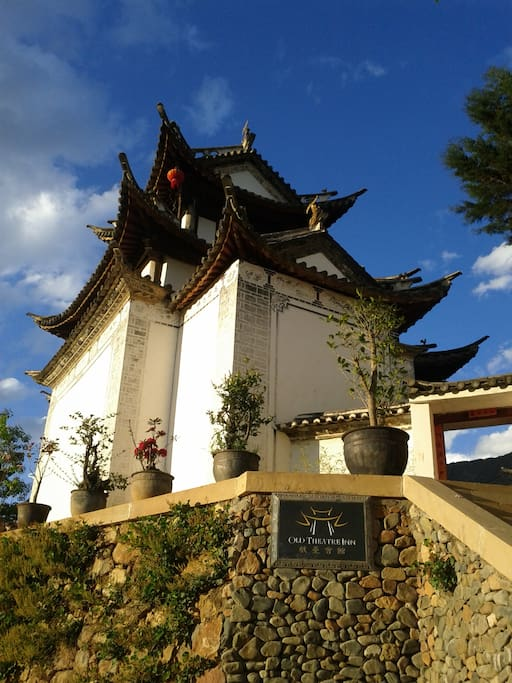 ENtrance, Old Theatre Inn, Duan Village, Shaxi Yunnan China