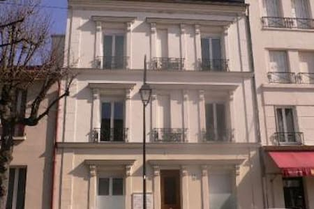 Beautiful studio just outside Paris - Nanterre - Apartment