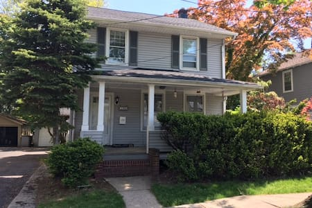 Cozy, private 2 rooms close to NYC - Maplewood - Haus