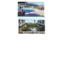 Carlsbad Inn Beach Resort - Carlsbad - Condominium
