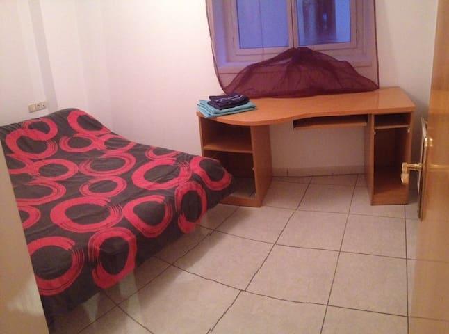 Habitación privada en el centro - Escaldes-Engordany - Huis