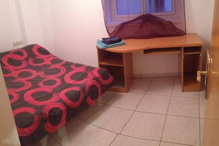Habitación privada en el centro - Escaldes-Engordany