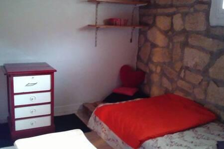 Chambre au rez de jardin dans maison - Champigny-sur-Marne